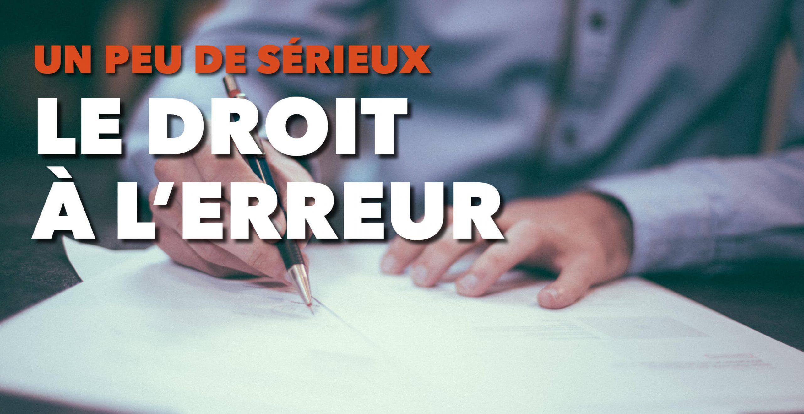 Read more about the article Le droit à l'erreur :  les bonnes pratiques
