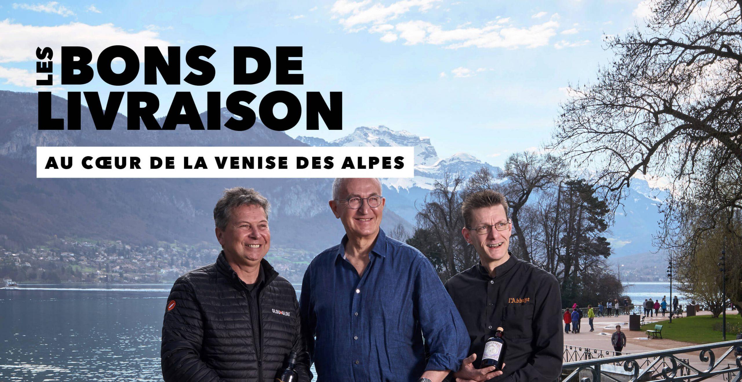 You are currently viewing Au cœur de la Venise des Alpes