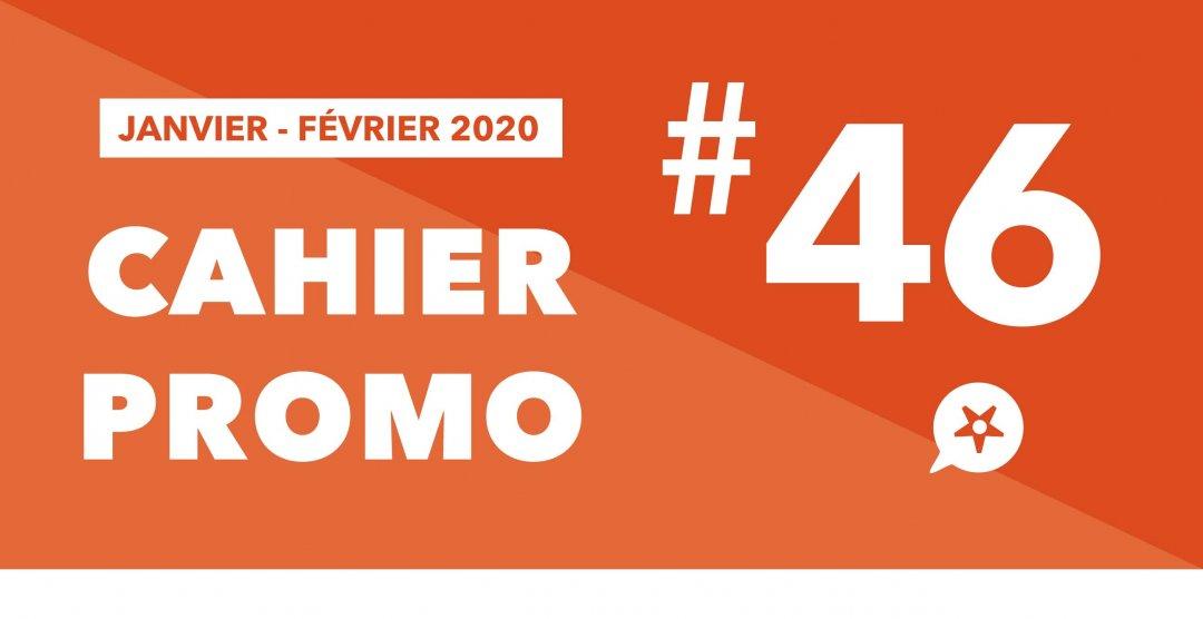 Cahier promo Glou Glou Janvier Février 2020